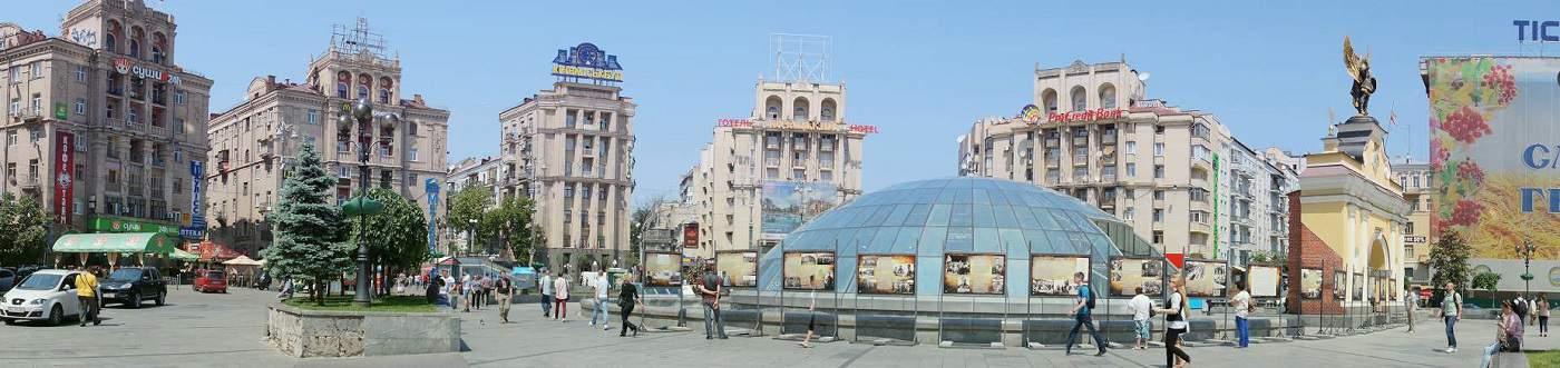 Los orgenes de la actual Ucrania; la Rus de Kiev o