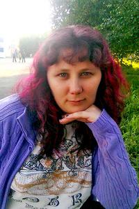 Irina, Prokopevsk, Rusia