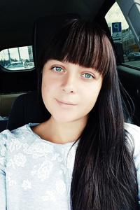 Alyona, Barnaul, Rusia