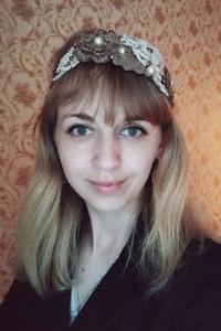 Joana, Minsk, Bielorrusia